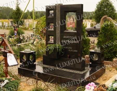 Надгробие изготовление Эконом памятник Купола с профильной резкой Ясный